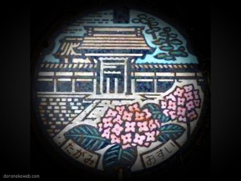 田上町(新潟県)の「フタw」Part5