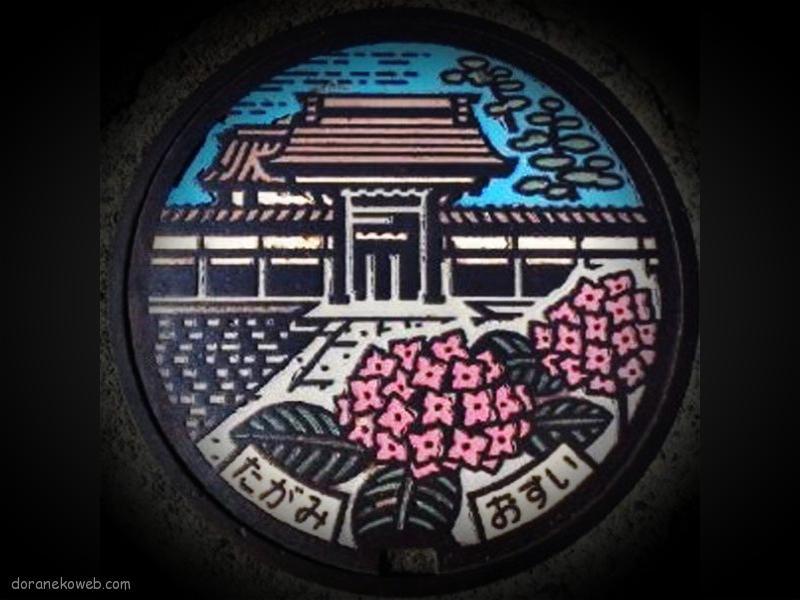 田上町(新潟県)の「フタw」Part6